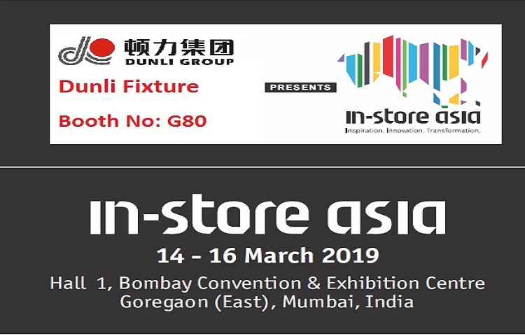 in-store asia | 2019, 敬请期待