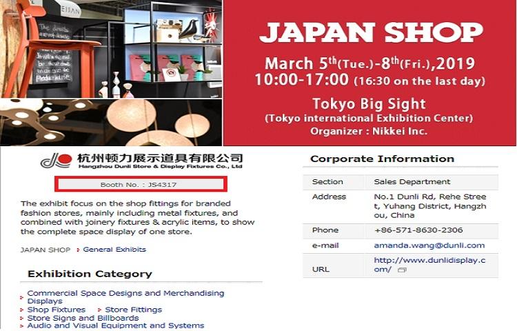 Japan Shop 2019, Opening Soon