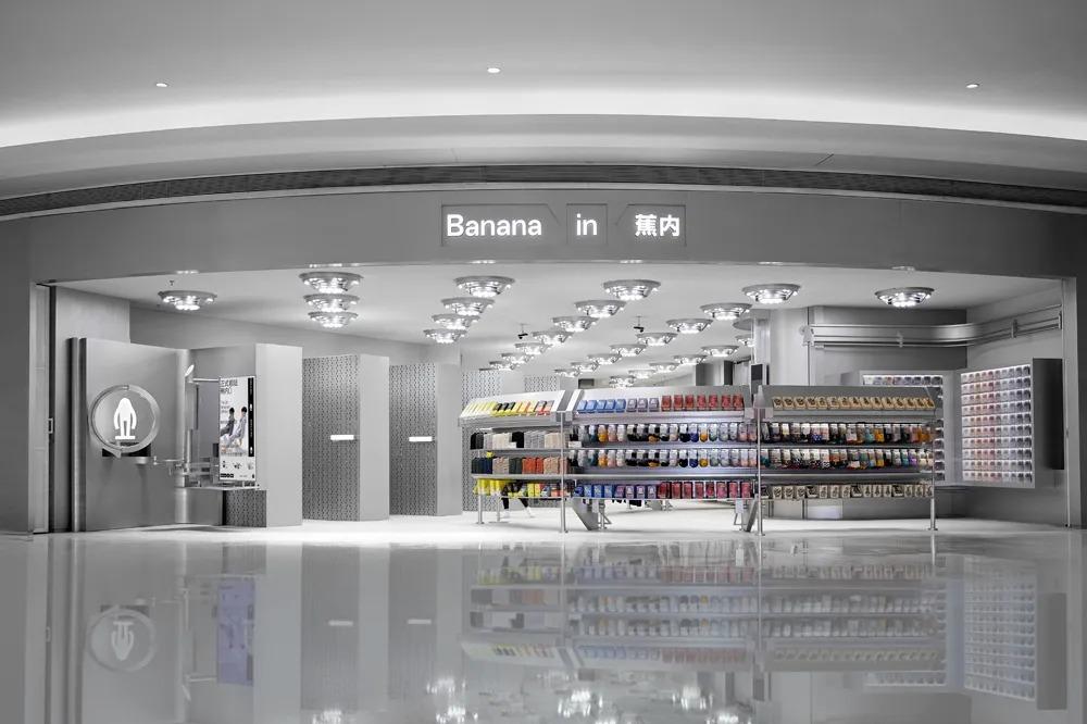 Bananain蕉内首家线下概念店,满满的未来科技感